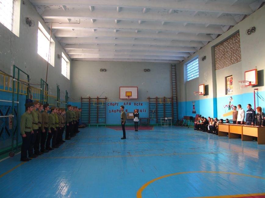 В Днепродзержинске о Дню Вооруженных сил Украины прошли военно-спортивные соревнования (фото) - фото 3