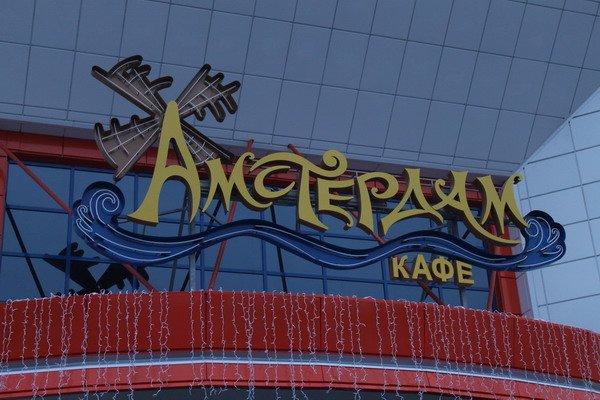 Новый ТЦ «Корона» в Гродно откроется 11 декабря (Фото), фото-11