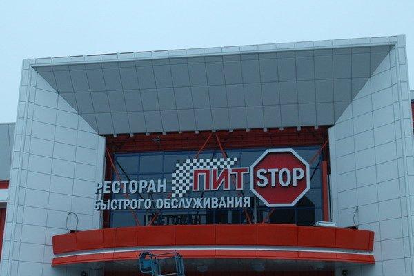 Новый ТЦ «Корона» в Гродно откроется 11 декабря (Фото), фото-10