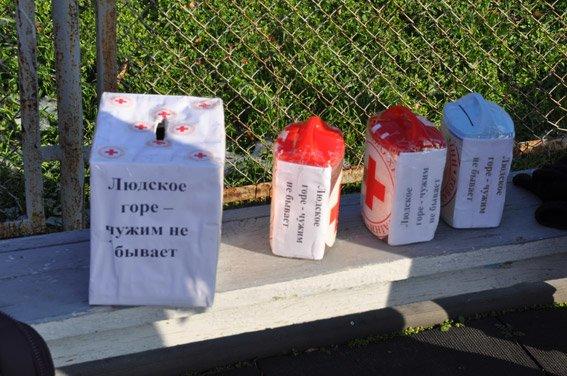 Николаевские правоохранители с военнослужащими собрали на футбольном матче деньги для бойца, спасшего товарищей в зоне АТО (ФОТО) (фото) - фото 11