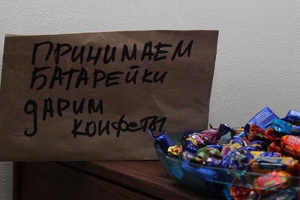 Фримаркет в Гродно: на бесплатную ярмарку пришли сотни гродненцев (Фото), фото-7