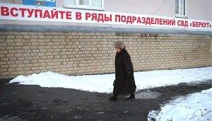 Российским боевикам хотят присвоить статус участников боевых действий. (фото) - фото 1