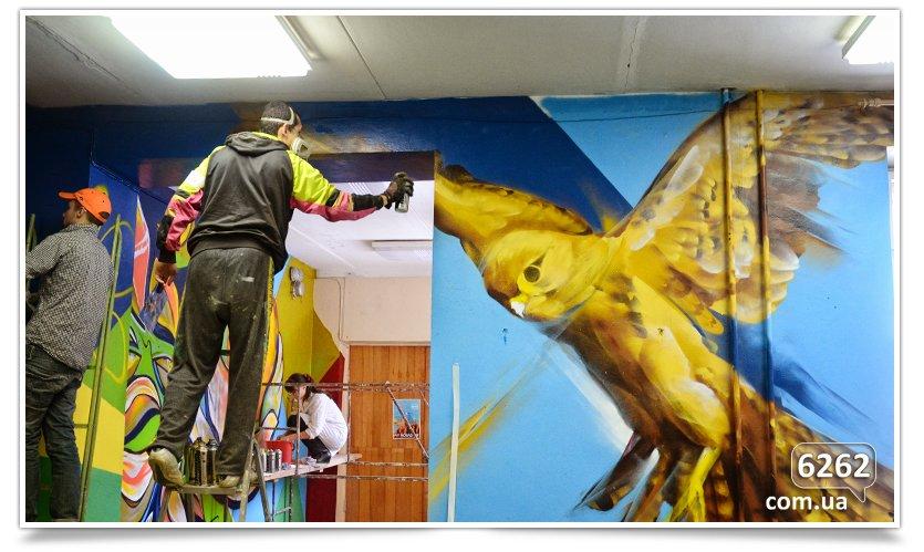 Арт-мобилизация, начата роспись школы искусств (фотофакт). (фото) - фото 1