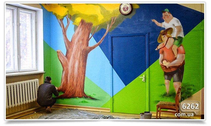 Арт-мобилизация, начата роспись школы искусств (фотофакт). (фото) - фото 2