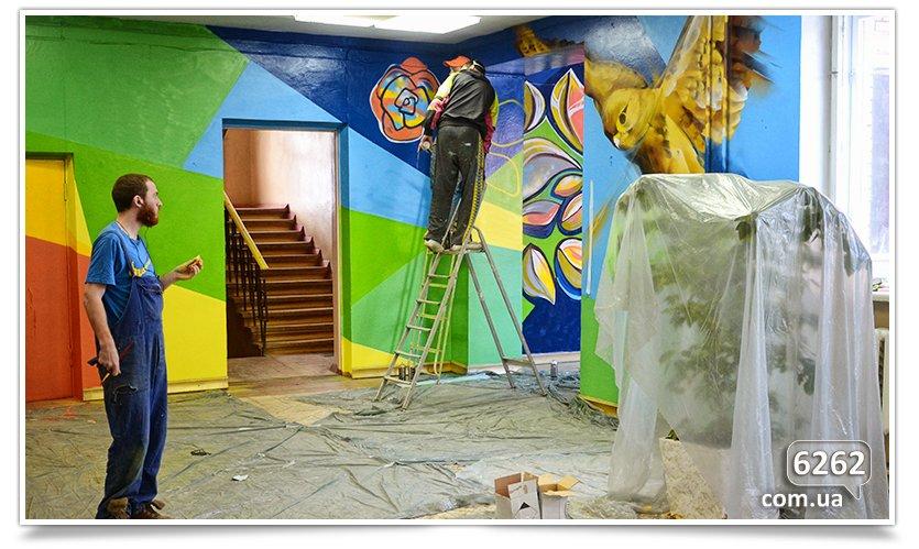 Арт-мобилизация, начата роспись школы искусств (фотофакт). (фото) - фото 3