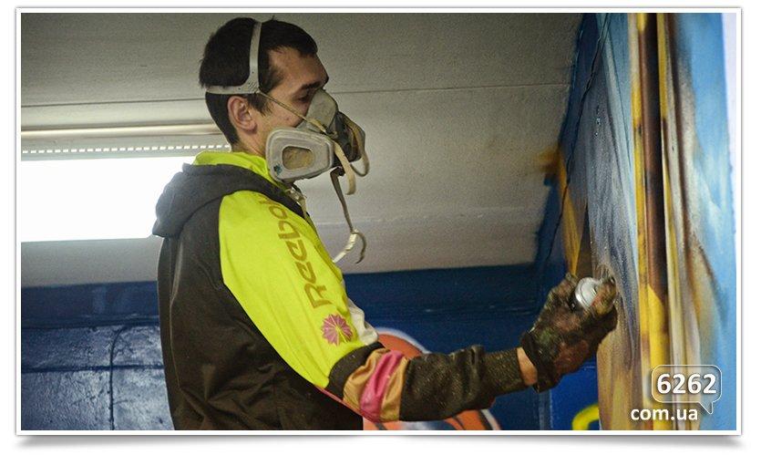 Арт-мобилизация, начата роспись школы искусств (фотофакт). (фото) - фото 6