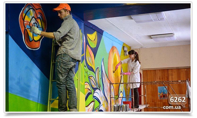 Арт-мобилизация, начата роспись школы искусств (фотофакт). (фото) - фото 5