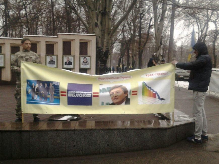 В Запорожье Самооборона пикетирует Запорожсталь (ФОТО, ВИДЕО, ОБНОВЛЕНО), фото-3