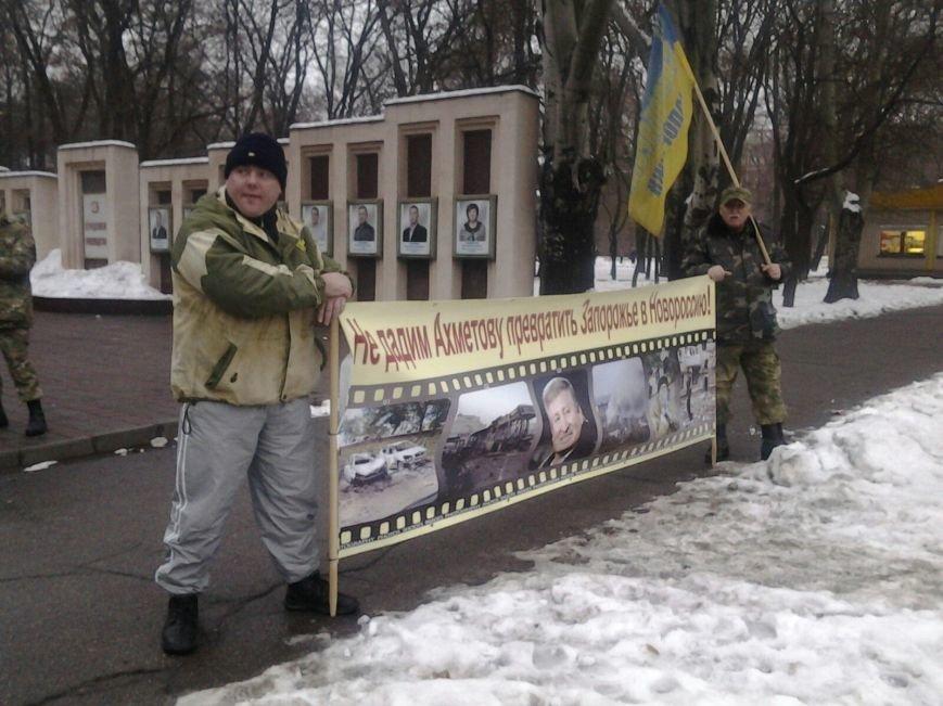 В Запорожье Самооборона пикетирует Запорожсталь (ФОТО, ВИДЕО, ОБНОВЛЕНО), фото-5