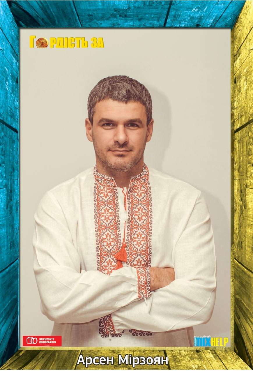 Мирзоян_ин