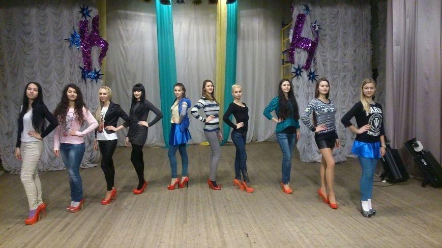 Уже совсем скоро в Днепропетровске выберут «Мисс УГХТУ» (фото) - фото 1