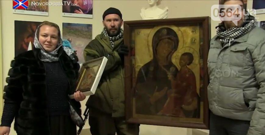 В Кривом Роге: предприниматель обманула инвалидов ВОВ, а Мария Цыпко стала «женским лицом Новороссии» (фото) - фото 2
