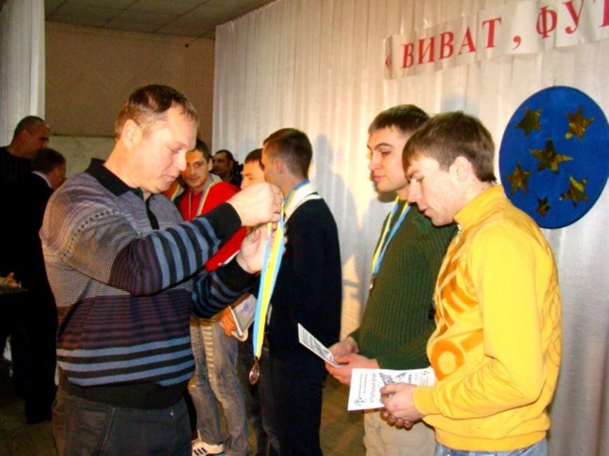 Красноармейская городская федерация футбола подвела итоги спортивного года (фото) - фото 17