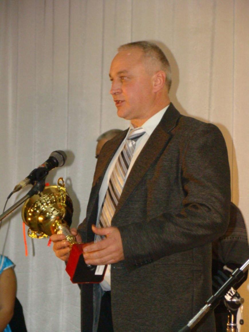 Красноармейская городская федерация футбола подвела итоги спортивного года (фото) - фото 4