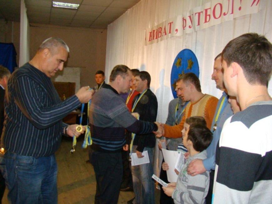 Красноармейская городская федерация футбола подвела итоги спортивного года (фото) - фото 3