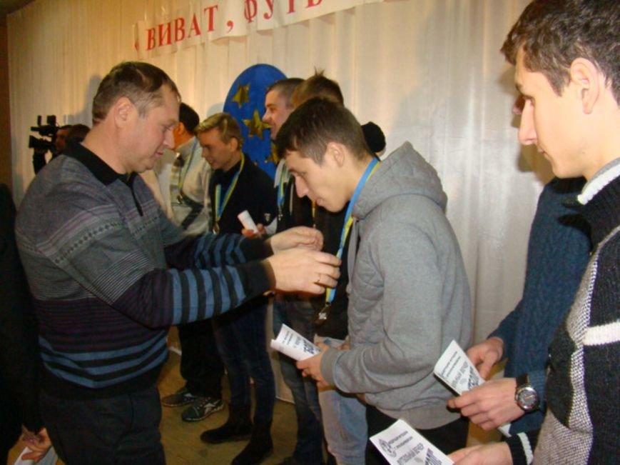 Красноармейская городская федерация футбола подвела итоги спортивного года (фото) - фото 1