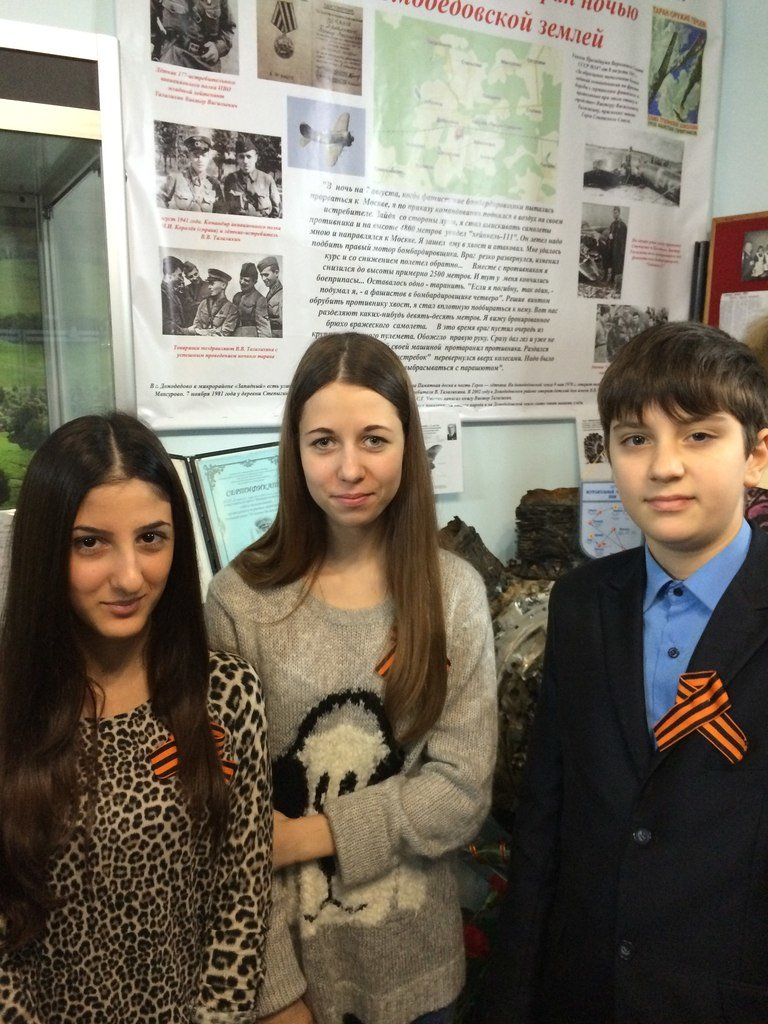 Боевое братство  приглашает всех посетить экспозицию памяти В.Талалихина в домодедовский музей (фото) - фото 3