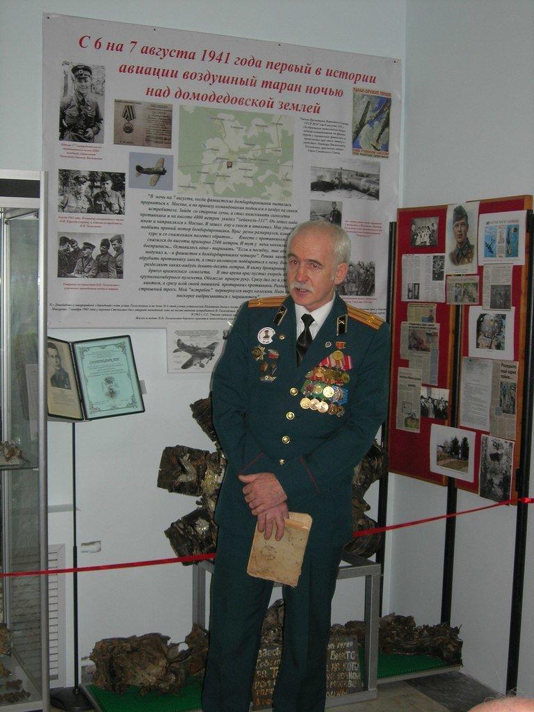 Боевое братство  приглашает всех посетить экспозицию памяти В.Талалихина в домодедовский музей (фото) - фото 4