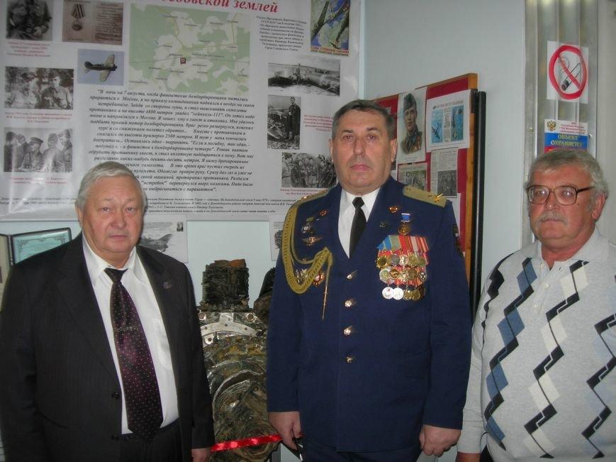 Боевое братство  приглашает всех посетить экспозицию памяти В.Талалихина в домодедовский музей (фото) - фото 2