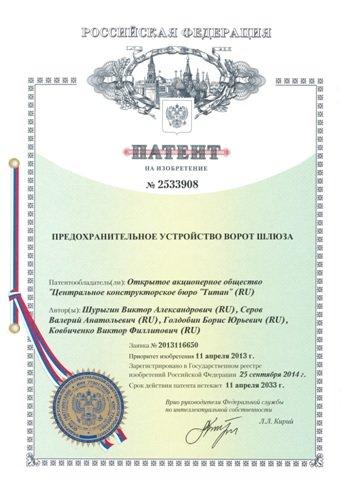 ЦКБ «Титан» изобретет для Волгограда водного «лежачего полицейского», фото-1