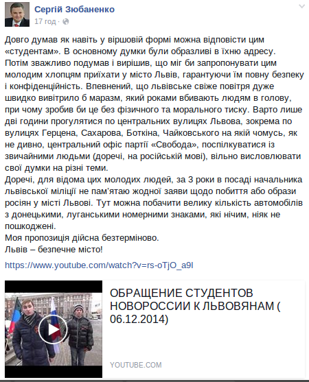 Знімок екрана з 2014-12-09 11:02:36