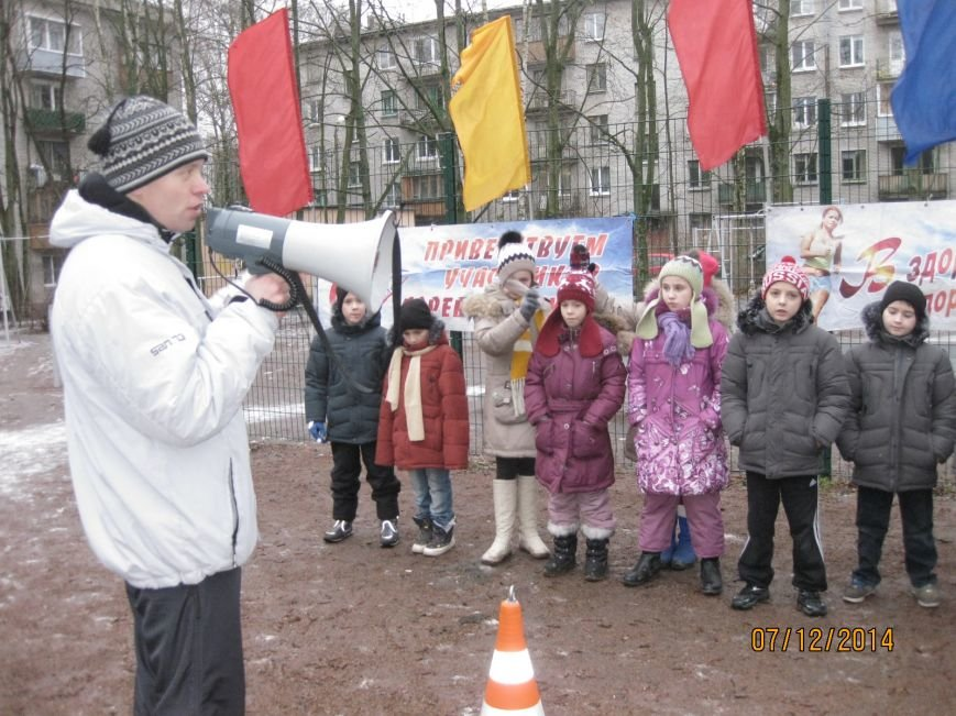 Пушкин, Царское Село, спорт