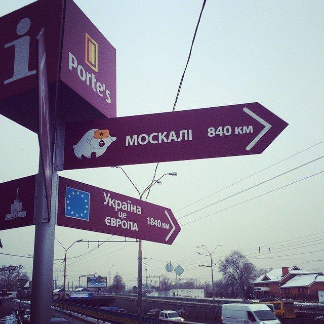 На Московском проспекте установили патриотичный указатель (ФОТО) (фото) - фото 1