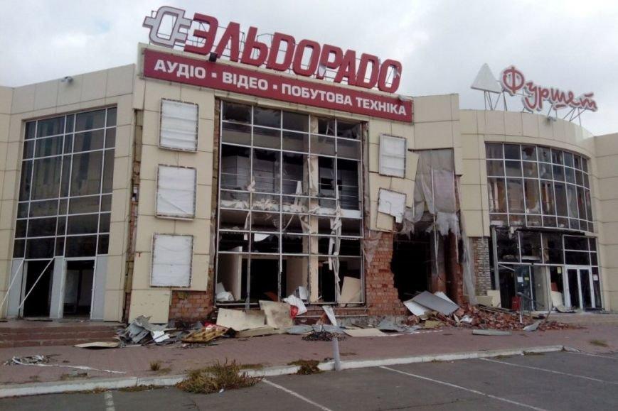 Луганский Эпицентр