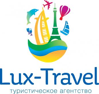 Новый Год под пальмами? С Lux-Travel — легко!, фото-3
