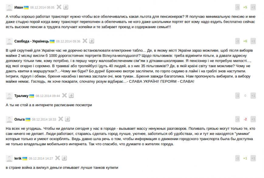 Screenshot - 09.12.2014 - 15:24:47