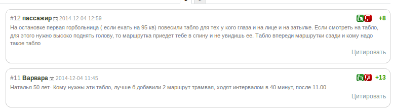 Screenshot - 09.12.2014 - 15:22:00