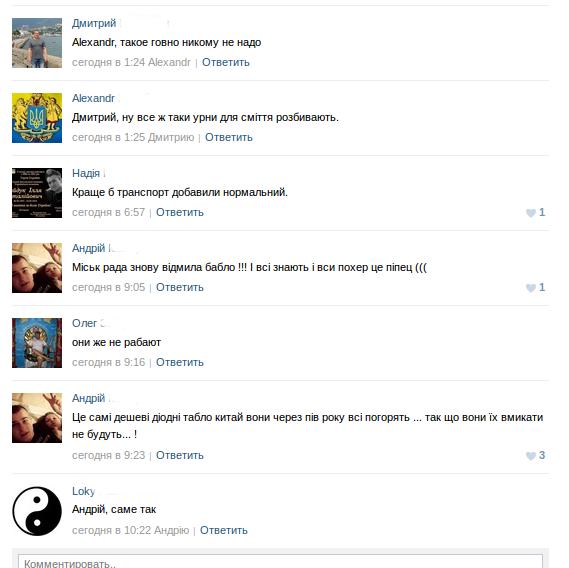 Screenshot - 09.12.2014 - 15:14:22