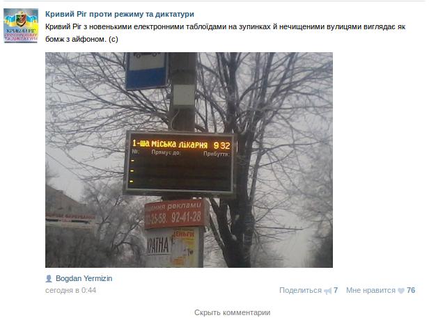 Screenshot - 09.12.2014 - 15:13:58