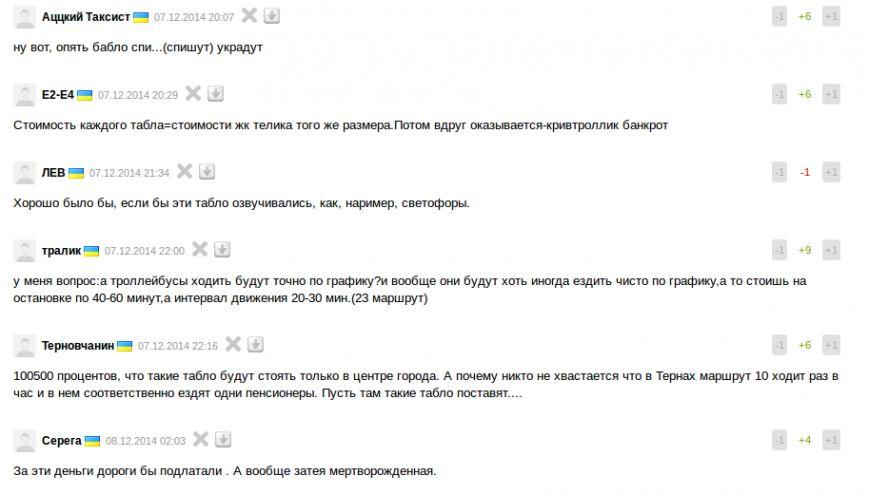 Screenshot - 09.12.2014 - 15:24:59