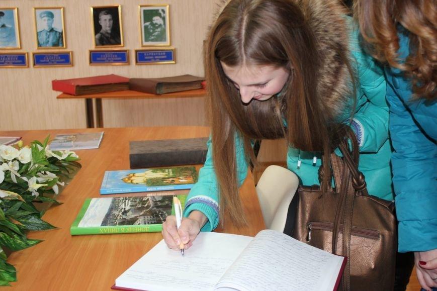 Славянск экскурсия фото 4