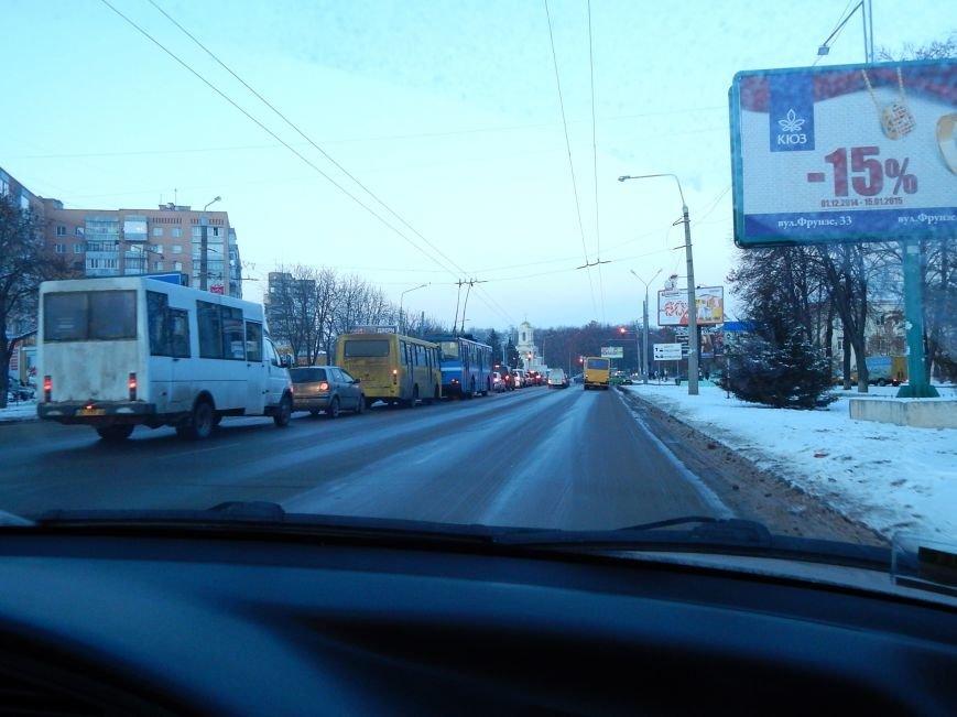 Как я ходила в автошколу. Зимнее вождение, страхи и советы (фото) - фото 2