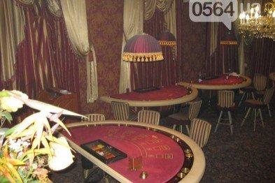 В Кривом Роге: пообещали закрыть все подпольные казино, высмеяли электронные табло и  отправили в суд дело офицера-предателя, фото-1