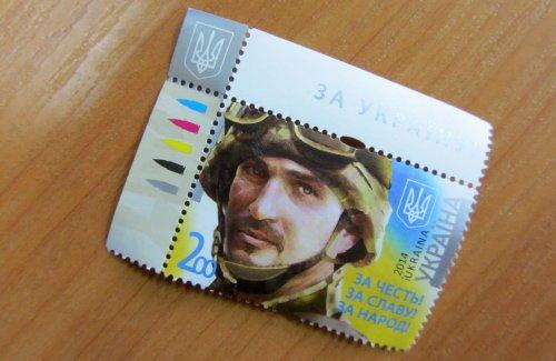 Герои Украины теперь - на почтовых конвертах и марках (ФОТО) (фото) - фото 1