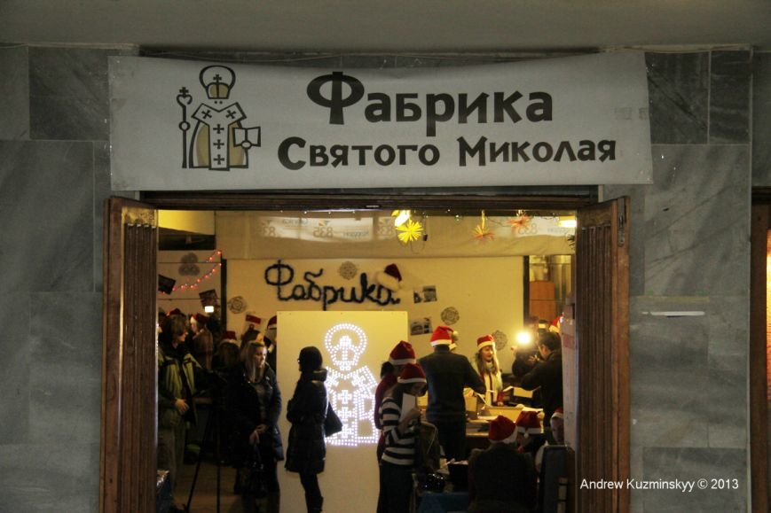 pressrelease_vidkryttya_fabryky_Mykolaya 2014-4