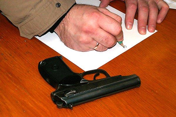 В УМВД  РФ по г.о. Домодедово можно получить вознаграждение за добровольно сданное оружие (фото) - фото 1