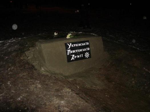 Харьковские активисты отстраивают памятник воинам УПА своими силами (ФОТО) (фото) - фото 1