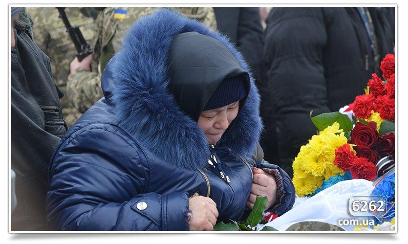 В Славянске сегодня простились с бойцом, погибшим при защите Донецкого аэропорта (фото) - фото 1