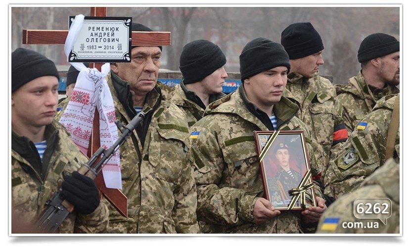 В Славянске сегодня простились с бойцом, погибшим при защите Донецкого аэропорта (фото) - фото 2