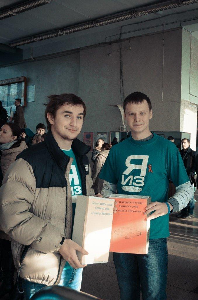 Мариупольские студенты ПГТУ завершили благотворительный марафон (фото) - фото 1