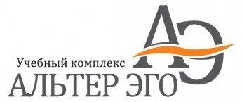logo_alterego_140880834240