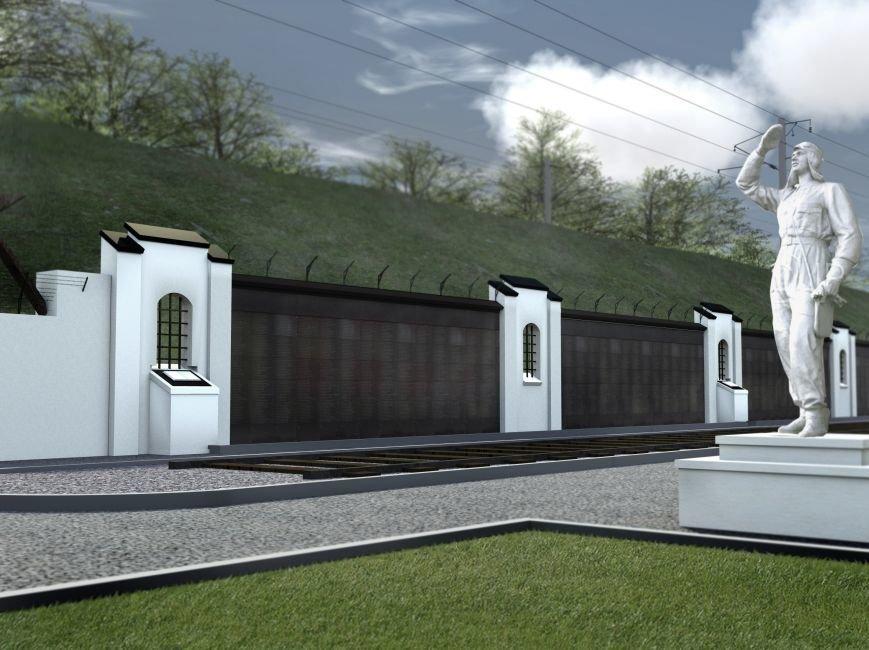 Мер Львова розповів, чому попри війну у Львові будуть новий пам'ятник за 14 мільйонів гривень (ФОТО) (фото) - фото 3