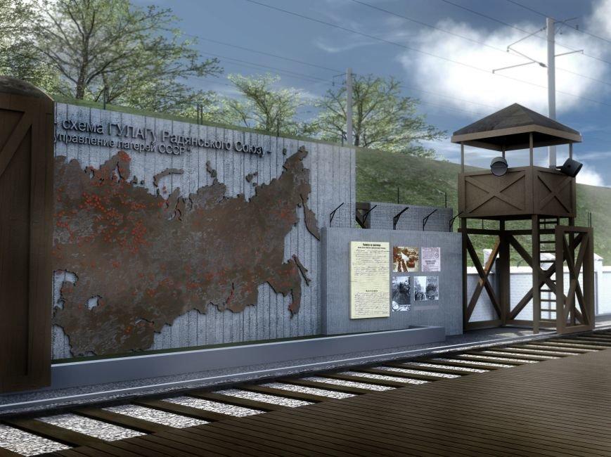 Мер Львова розповів, чому попри війну у Львові будуть новий пам'ятник за 14 мільйонів гривень (ФОТО) (фото) - фото 4