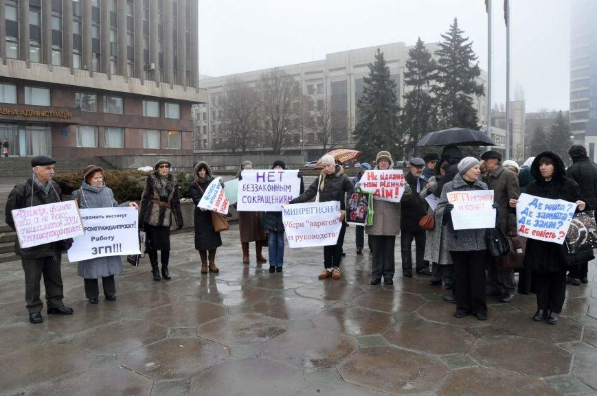 В Запорожье сотрудники «Запорожгражданпроекта» бастовали против сокращения (ФОТО) (фото) - фото 1