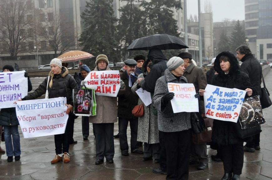 В Запорожье сотрудники «Запорожгражданпроекта» бастовали против сокращения (ФОТО) (фото) - фото 3