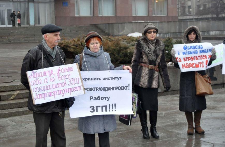 В Запорожье сотрудники «Запорожгражданпроекта» бастовали против сокращения (ФОТО) (фото) - фото 2